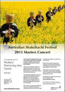 asf2015 concert flyer