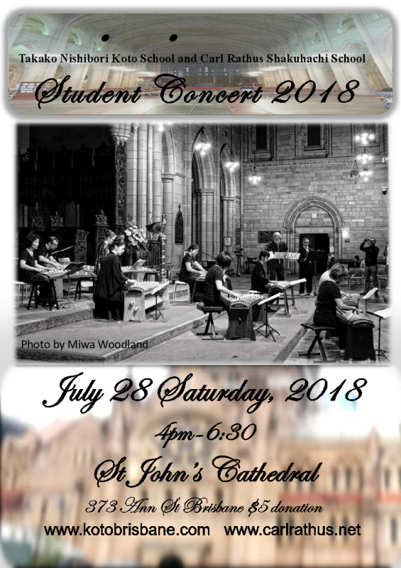 2018 Student concert flyer